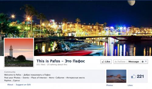 facebook paphos cyprus events holiday